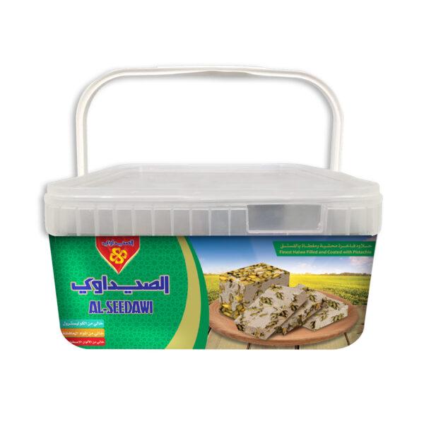 Halawa Pistachio 5kg