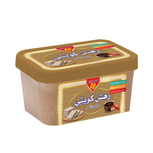 Rahash with Date Molasses 500gm